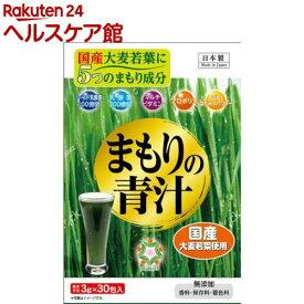 まもりの青汁(3g*30包入)【YUWA(ユーワ)】