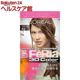 ロレアル パリ フェリア 3Dカラー 82 サクラ(1セット)【フェリア】