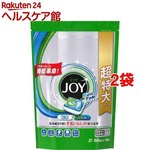 ジョイ ジェルタブ 庫内消臭 ライムプラス(60コ入*2コセット)【ジョイ(Joy)】