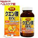 クエン酸DX粒(420粒)【ユウキ製薬(サプリメント)】