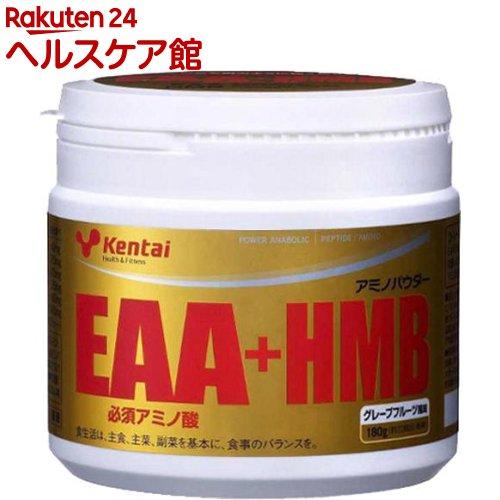 ケンタイ EAA+HMB K5108(180g)【kentai(ケンタイ)】