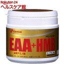 Kentai(ケンタイ) EAA+HMB K5108(180g)【kentai(ケンタイ)】