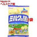 春日井製菓 ミルクの国(125g*2袋セット)