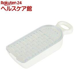 カイハウス セレクト 受け皿付両面おろし器 DH7069(1コ入)【Kai House SELECT】