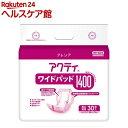 アクティ ワイドパッド 1400(30枚入)【アクティ】