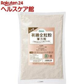 オーサワ 北米産 有機全粒粉(薄力粉)(500g)【オーサワ】