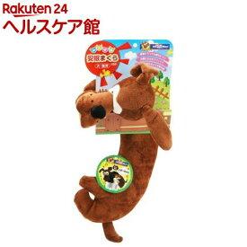 ドギーマン アニマル安眠まくら ドギーちゃん(1コ入)【more20】【ドギーマン(Doggy Man)】