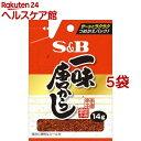 S&B 袋入り 一味唐がらし(14g*5袋セット)