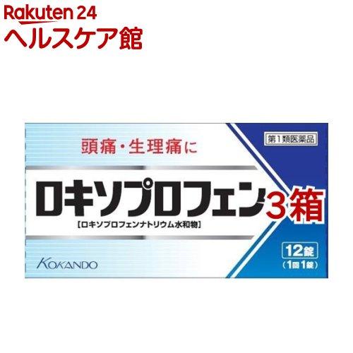 【第1類医薬品】ロキソプロフェン錠「クニヒロ」(セルフメディケーション税制対象)(12錠*3コセット)【クニヒロ】