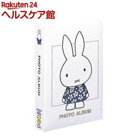 1PLポケットアルバム ディック・ブルーナ/ミッフィー ホワイト 1PL-158-W(1冊)【ナカバヤシ】