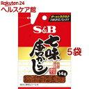 S&B 袋入り 七味唐がらし(14g*5袋セット)【more30】