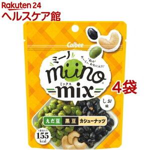 miino mix えだ豆・黒豆・カシューナッツ しお味(27g*4袋セット)【カルビー】