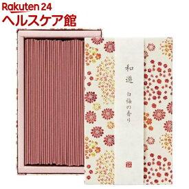 カメヤマ 和遊 白梅の香り 平箱(約130g)【カメヤマ】