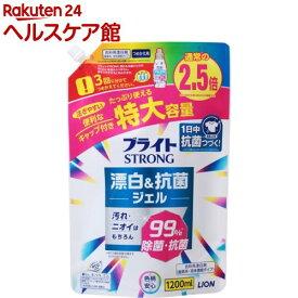 ブライトSTRONG 衣類用漂白剤 つめかえ用(1200ml)【u7e】【spts5】【ブライト】
