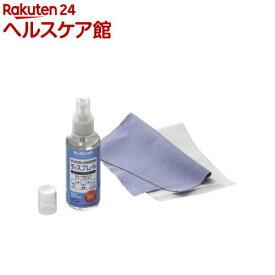 エレコム クリーニングリキッド CK-DP60SET(1セット)【エレコム(ELECOM)】