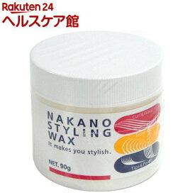 ナカノ スタイリングワックス(90g)【ナカノ】