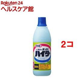 ハイター 漂白剤 小 ボトル(600ml*2個セット)【ハイター】