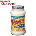 ラグー パスタソース クラシッククリーム&チーズ(454g)【ラグー】