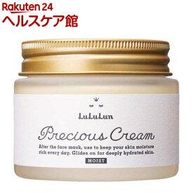 ルルルン プレシャスクリーム 保湿タイプ(80g)【ルルルン(LuLuLun)】