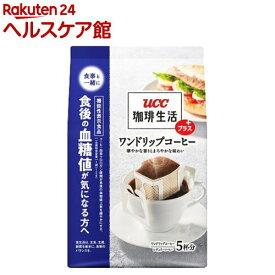 UCC 珈琲生活 プラス ワンドリップコーヒー(5袋入)【珈琲生活】