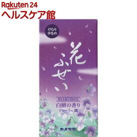 花ふぜい 紫 煙少香(100g)