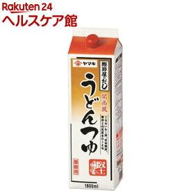 関西風うどんつゆ(1.8L)【ヤマキ】