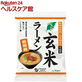 オーサワのベジ玄米ラーメン(担担麺)(132g)【spts2】【オーサワ】