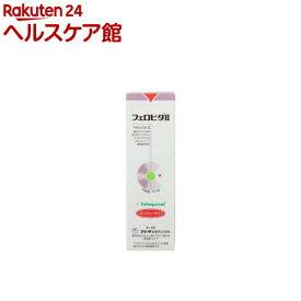 猫用 フェロビタII(70.9g)【フジタ製薬】