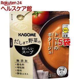カゴメ だしまで野菜のおいしいスープ トマトのポタージュ(140g*5コセット)