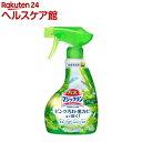 バスマジックリン お風呂用洗剤 スーパークリーン グリーンハーブの香り 本体(380ml)【バスマジックリン】[ふろ用 お…