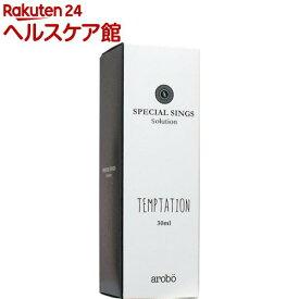 シング スペシャルシングスソリューション CLV-838 テンプテーション(30ml)【シング】