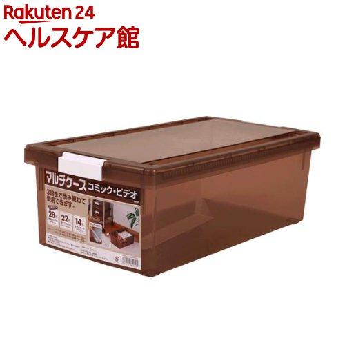コミック・ビデオ収納 マルチケース スモークブラウン(1コ入)