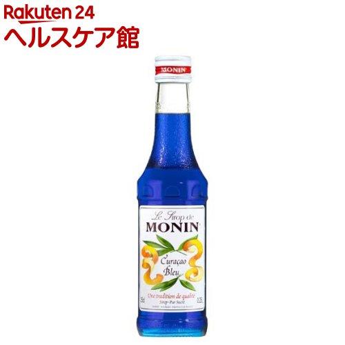 モナン ブルー・キュラソウ・シロップ(250mL)【モナン】