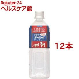 ペットスエットプラス 下部尿路の健康維持(500ml*12コセット)【ペットスエット】