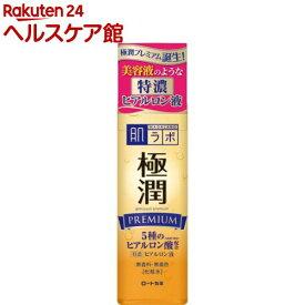 肌研(ハダラボ) 極潤 プレミアム ヒアルロン液(170ml)【肌研(ハダラボ)】