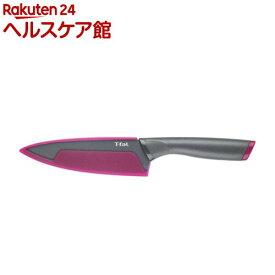 ティファール フレッシュキッチン シェフナイフ 15cm K13403(1本)【ティファール(T-fal)】