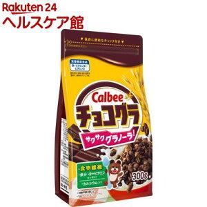 カルビー チョコグラ(300g)【more30】【カルビー グラノーラ】
