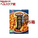 クックドゥ 広東式麻婆豆腐(110g*5箱セット)【クックドゥ(Cook Do)】