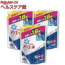 アリエール 洗濯洗剤 液体 イオンパワージェル 詰め替え 超特大(1.26kg*3コセット)【アリエール イオンパワージェル】