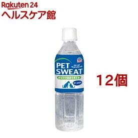 ペットスエットプラス お腹の健康維持(500ml*12コセット)【ペットスエット】