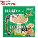 いなば 犬用ちゅーる 総合栄養食 とりささみ チキンミックス味(14g*20本入)【zaiko20_7】【d_ciao】【ちゅ〜る】