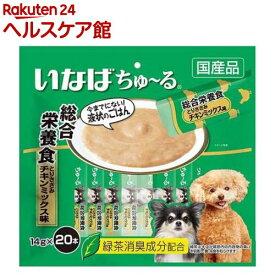 いなば ちゅーる 総合栄養食 とりささみ チキンミックス味(14g*20本入)【ちゅ〜る】
