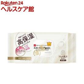 サナ なめらか本舗 リンクルシートマスク N(20枚入)【なめらか本舗】[パック]