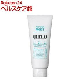 ウーノ ホイップウォッシュ モイスト(130g)【ウーノ(uno)】