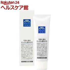 M mark 竹炭と塩のせっけん歯みがき(90g)【M mark(エムマーク)】