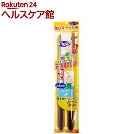 NP ゆびストッパー ブラウン(44cm*2本入)