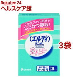 エルディ フィンガータンポン 特に量の多い日用 unicharm(20個入*3袋セット)