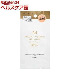 ミシャ M クッションファンデーション モイスチャー レフィル NO.23(15g)【ミシャ(MISSHA)】