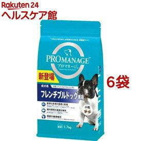 プロマネージ 成犬用 フレンチブルドッグ専用(1.7kg*6袋セット)【プロマネージ】