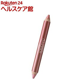 ロゴナ リップスティック・ウッド デュオ 08 ピンク(1本入)【ロゴナ(LOGONA)】